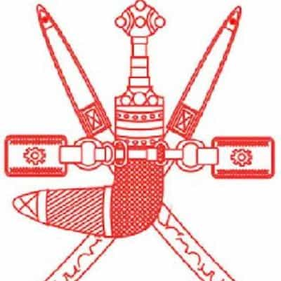 oman minister defense